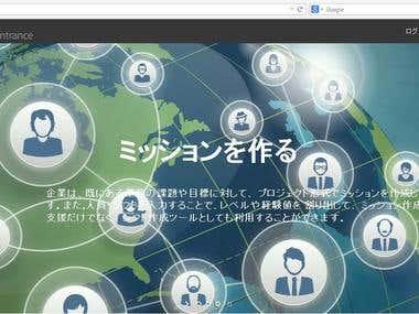 Web Design, Web Development, PHP, Javascript, HTML