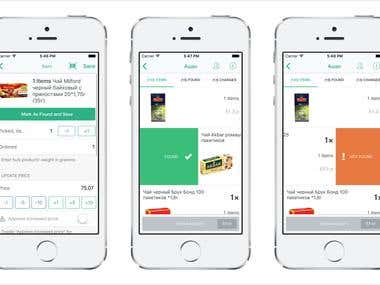 Shopper - App to pickup orders in supermarkets for delivery