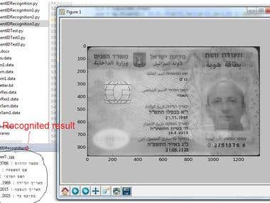 OCR & Government ID recognition