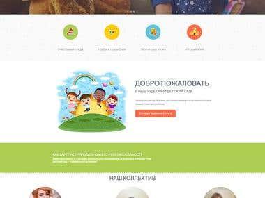 Web site for children garden