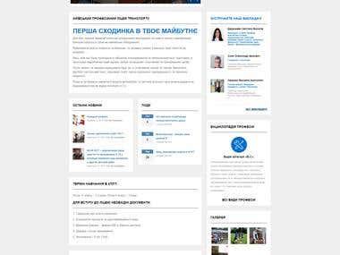 Web- site for transport technicum