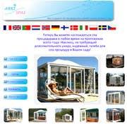AbriSpa company website (ENG->RUS)