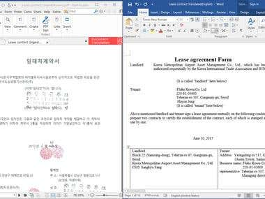 Lease agreement translation( Korean to English)