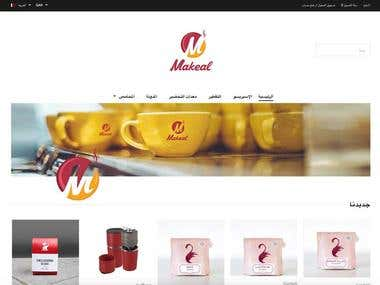 Shopify Website, multi language, English & Arabic
