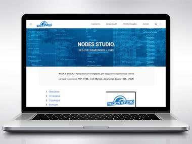 Nodes Studio