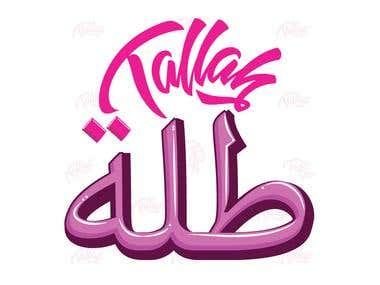 Tallah logo