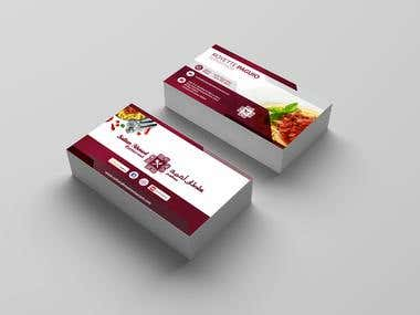 Business Cards For a Restaurant