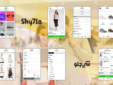 Make Shopping App - Shy7lo
