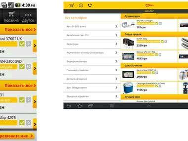 Shopping application for top ukrainian website