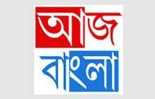 Aaj Bangla Website