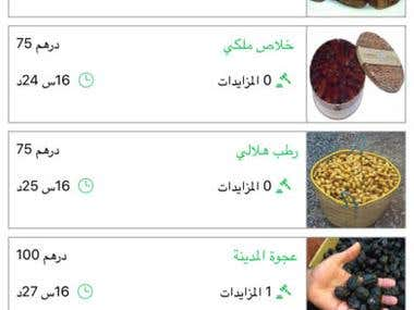 Liwa Dates Auction
