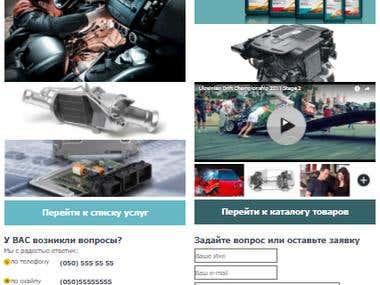 Auto mechanic webpage