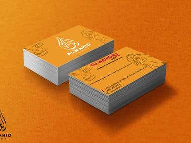 Al-Wahid Foods Logo & Stationary