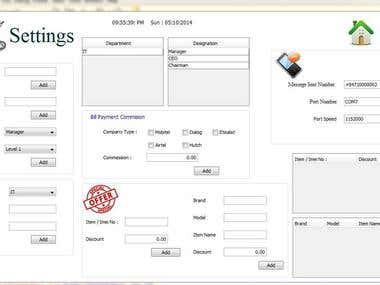 Java Windows Application Login Page