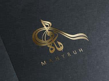 Mahyruh | Custom Typography Logo