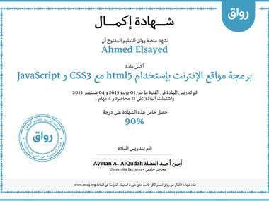 HTML5 + Css3 + Java script Course