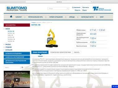 http://scm-ttt.ru