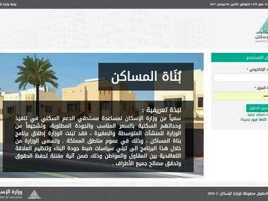 KSA home builders web application