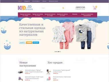 Kidwave (Online marketplace)