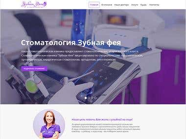 TOOTH FAIRY (Corporate website)