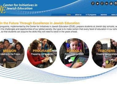 Center of initiatives in Jewish education website
