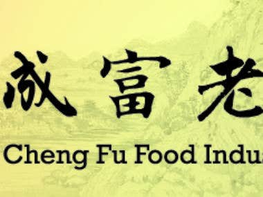 Chinese style banner design.
