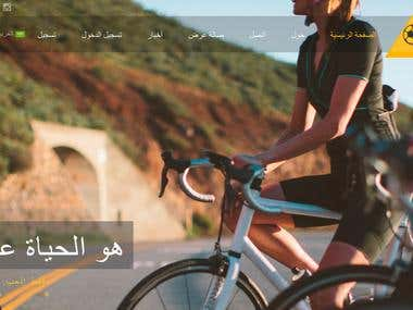 Sports - multilingual website