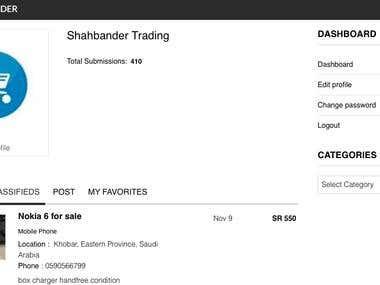 Shahbander.com