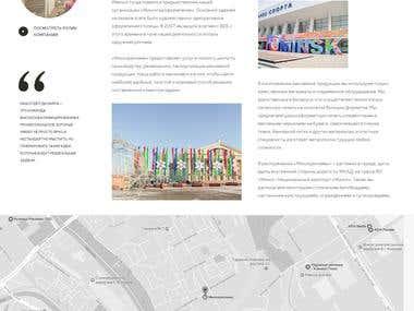 Adaptive web site design