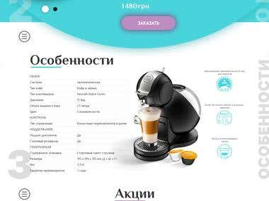 "Landing page for coffee machine ""Krups"""