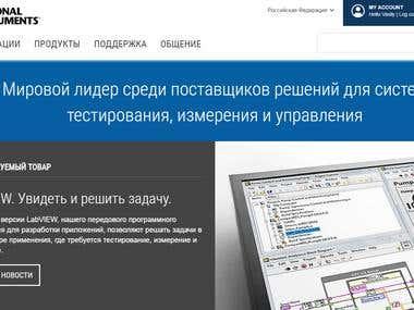 NI.com website localization