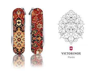 Victorinox Contest
