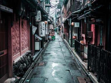 Old good town Kyoto city