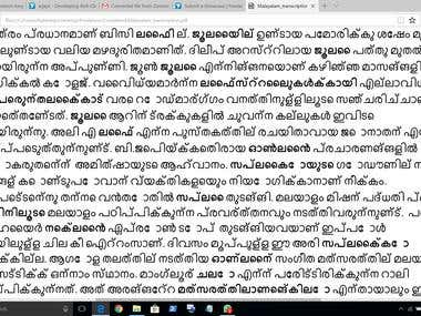 Malayalam proofreading project for a client