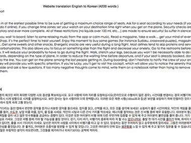 English To Korean Website Translation