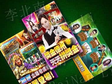 銀河線上 : Poker Chinese