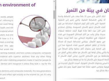 Website Translation - English to Arabic