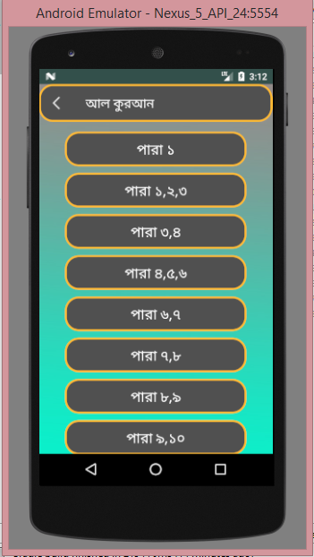 App Name: Al Quran mp3