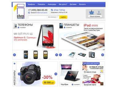 Develop a e-commerce site and trading bot for yandex market