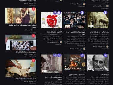 3alamtaney Arabic web Magazine