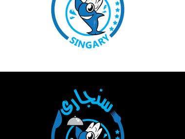 singary