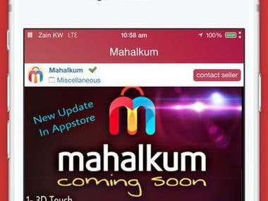 Mahalkum