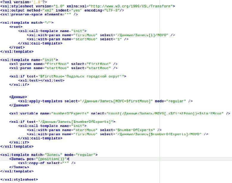 XSL-FO template for XML to PDF printing | Freelancer