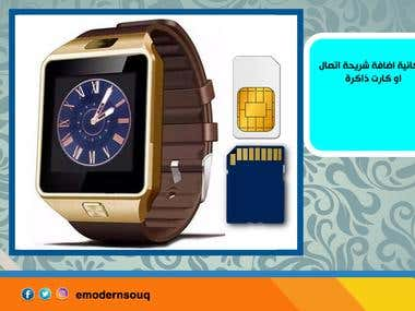 social media posts (modern souq )