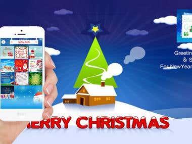 Christmas App