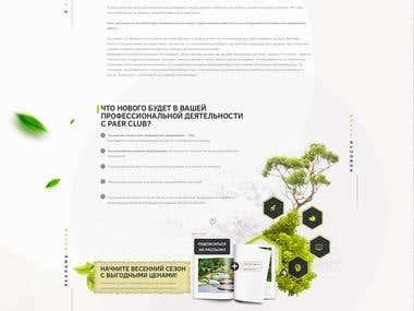 Landscape design. Search.
