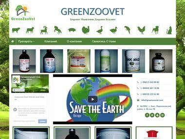 Greenzoovet