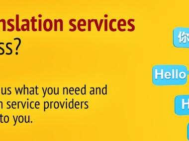 GS Translation Service