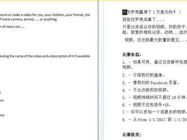 Translation Service English to Chinese