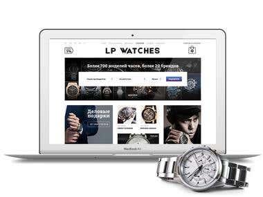 LP Watches web site design